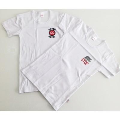 Coppia magliette in caldo cotone Noibel