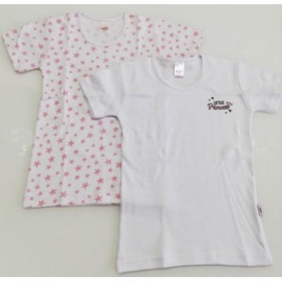 Coppia maglietta mezza manica caldo cotone Noibel